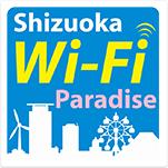 Shizuoka Wi-Fi Paradise